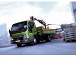 75 let Mitsubishi Fuso